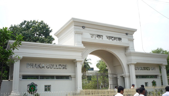This file photo shows main entrance of the Dhaka College.