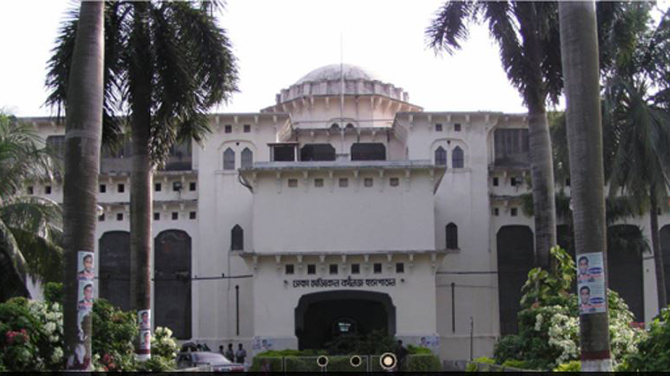 Dhaka Medical College Hospital. Photo taken from DMCH's website