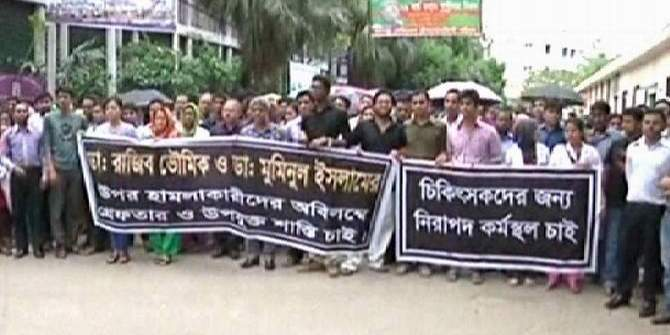 Honorary doctors and interns of the Dhaka Medical College and Hospital form a human chain at central Shaheed Minar premises in Dhaka Monday morning. They are demanding arrest and punishment of attackers on five doctors of the hospital on Saturday. Photo: TV grab