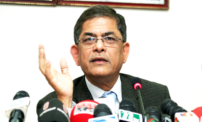 Mirza Fakhrul Islam Alamgir. Star file photo
