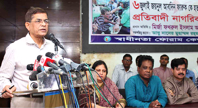 Mirza Fakhrul Islam Alamgir addressing a protest meeting at Jatiya Press Club Sunday. Photo: Banglar Chokh