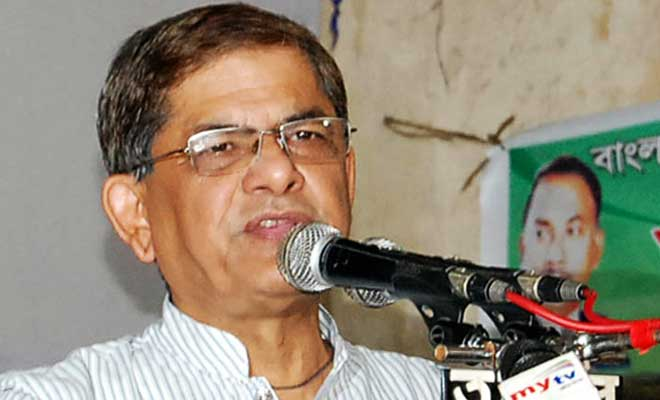 Mirza Fakhrul Islam. Star file photo