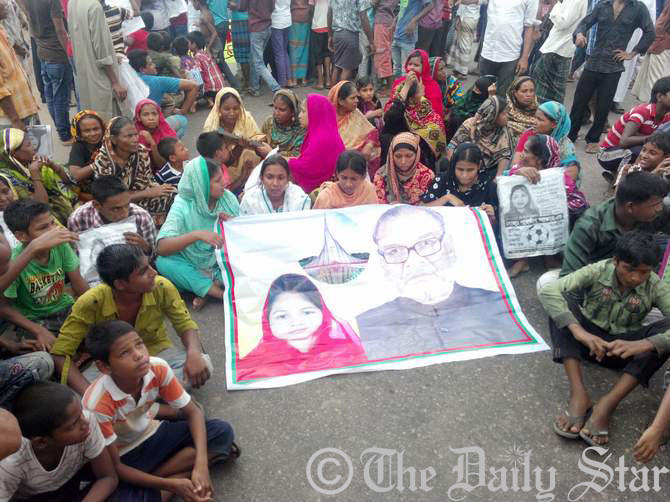 Locals and relatives stage demonstration on a road in Gazipur City Corporation area demanding rescue of missing female ward coucillor, Parvin Akter. Photo: STAR