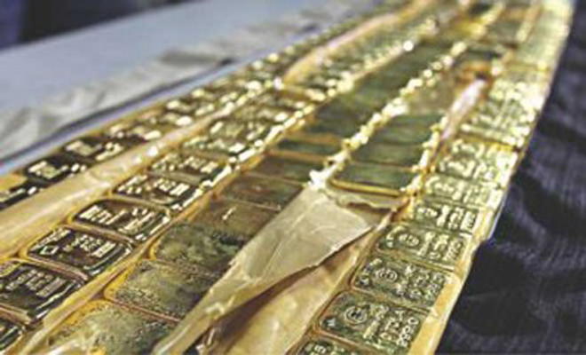 7.5kg gold seized at Dhaka airport