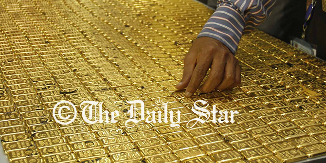 4.5kg gold seized at Ctg airport