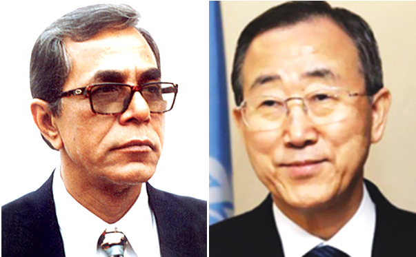 Bangladesh President Abdul Hamid  and UN Secretary General Ban Ki-moon