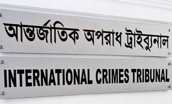Haider acting chief prosecutor of ICT