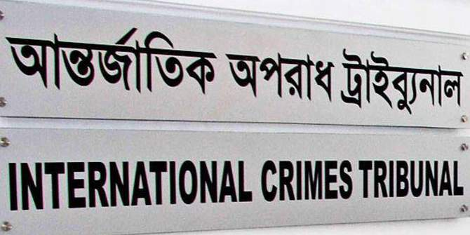 ICT cautions HRW