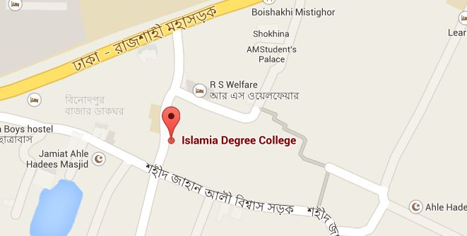 Rajshahi college teacher killed in 'shootout'