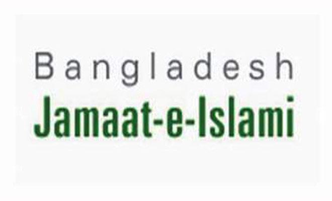 Jamaat congratulates Modi