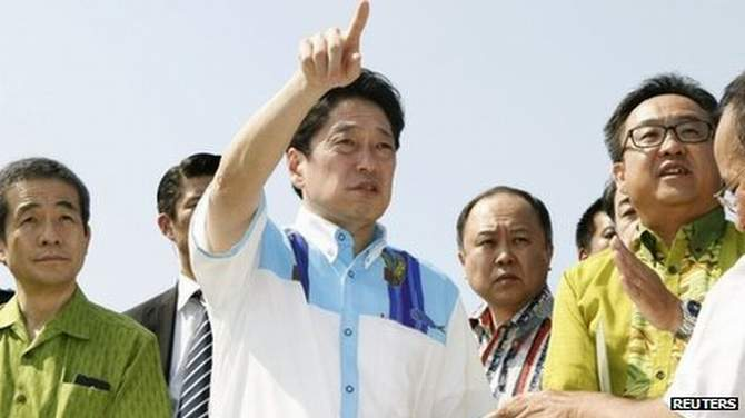 Defence Minister Onodera suggested Japan may station troops on other islands