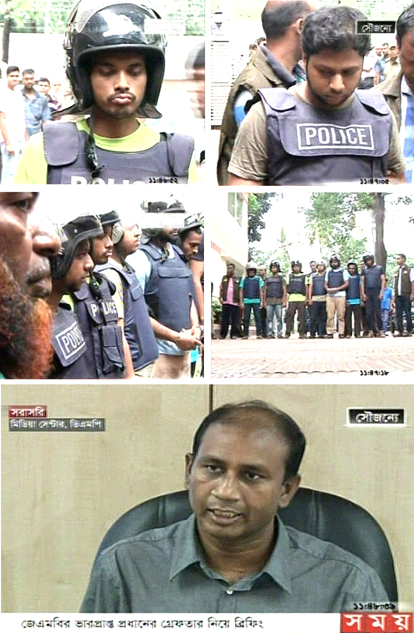 Detectives produce the seven activists of banned militant outfit Jama'atul Mujahideen Bangladesh (JMB) including its acting ameer before the media after arresting them in Turag area on the outskirt of Dhaka yesterday afternoon. Photos: TV grab