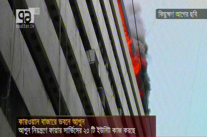 fire-at-bsec-building-doused