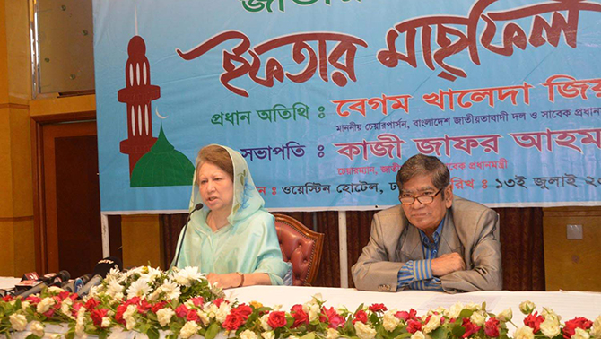 BNP Chairperson Khaleda Zia speaks at an Iftar programme at a city hotel today. Photo: Courtesy
