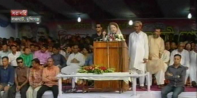 BNP chief Khaleda Zia addresses a rally at Hart Laxmiganj near the Munshiganj Launch Ghat on Wednesday. Photo: TV grab