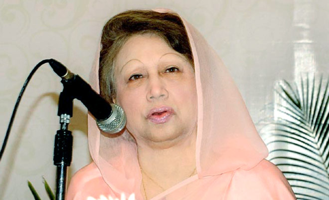 Khaleda Zia. Star file photo
