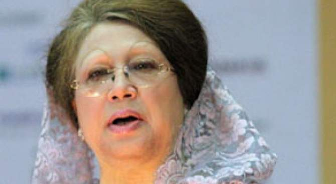 BNP Chairperson Khaleda Zia. Star file photo