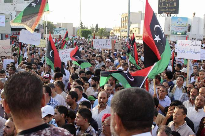 Demonstrators protest against the Libyan parliament's decision to call on the United Nations and the Security Council to intervene to protect civilians and state institutions in Libya, in Misrata, east of Tripoli August 15, 2014. Photo: Reuters