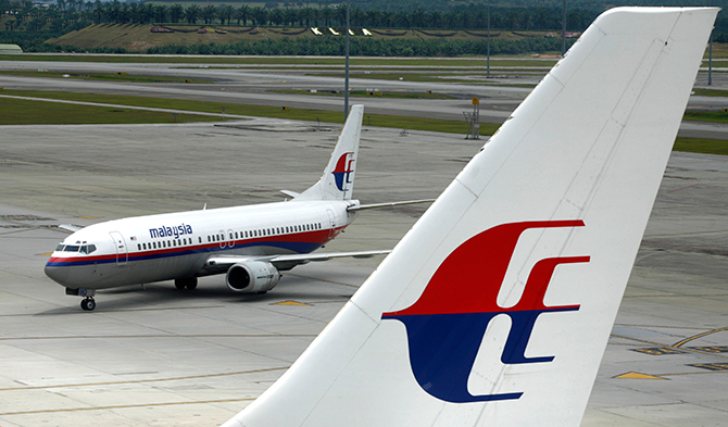 An aircraft of Malaysian Airline System taxis on the tarmac at Kuala Lumpur International Airport in Sepang outside Kuala Lumpur in this February 26, 2007 Reuters file photo.