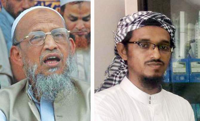 Mufti Izharul Islam Chowdhury (L) and his son Harun bin Izhar Chowdhury