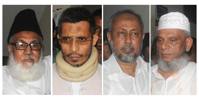 From L-R: Motiur Rahman Nizami, Lutfozzaman Babar, Rezzakul Haider Chowdhury and Abdur Rahim. Photo: Star