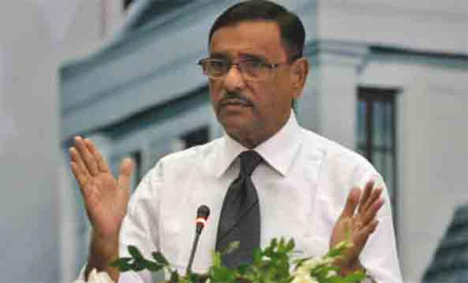 Communications Minister Obaidul Quader. Star file photo