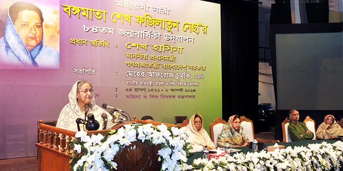 Prime Minister Sheikh Hasina addressing a function at Osmani Memorial Auditorium marking the 84th birth anniversary of Begum Fazilatunnesa Mujib, the wife of Father of the Nation Bangabandhu Sheikh Mujibur Rahman, who was killed along with most of her family members, including Bangabandhu, on the fateful night of August 15, 1975. Photo: Banglar Chokh