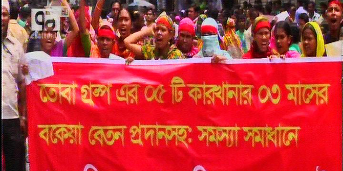 The workers of Toba Group demonstrate blocking Kuril Bishwa Road demanding their due salaries. Photo: TV grab