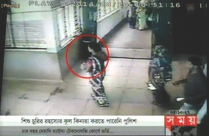 CCTV footage shows the suspect taking one of the twins to a doctor at DMCH at 10:51am on August 23 apparently to gain the mother's trust. The woman stole one of the twins on Thursday. photo: TV grab (Somoy TV)