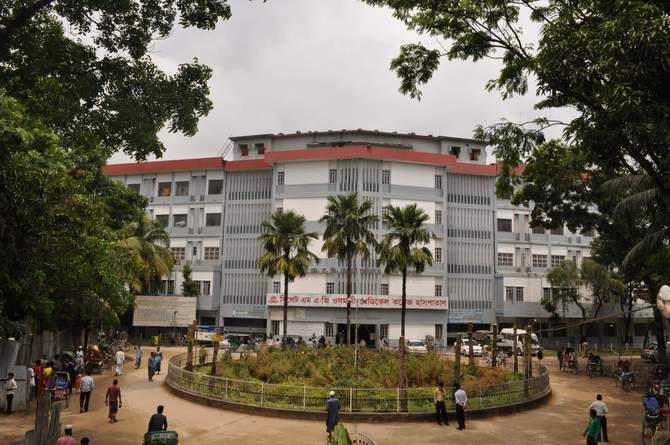 A veiw of Sylhet MAG Osmani Medical College and Hospital