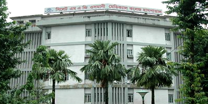 10 BCL men suspended from Sylhet medical college