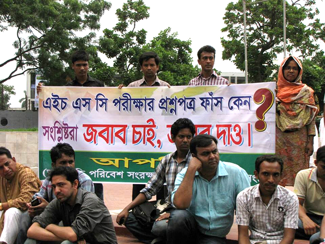 1.	Protesters form a sit-in against the recent allegations of question paper leak in public examinations at the Central Shaheed Minar in the capital on Friday. Photo: Courtesy