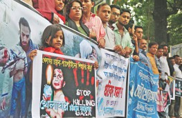 Bangladeshis Relentless In Protesting Attacks On Gaza