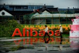 Alibaba boosts IPO as demand strengthens