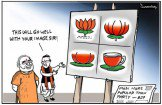 Post Indian election: The shape of things to come!