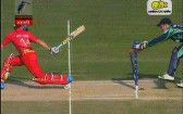 Zimbabwe off to rapid start