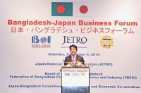 Japanese CEOs view Bangladesh as next investment destination