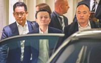 Alibaba plans to close IPO order book early