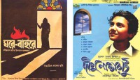 Bangla Film festival at TSC