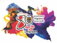 Bangladesh Shilpakala Academy turns 40