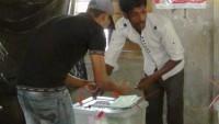 Pro-BNP candidates allege vote rigging