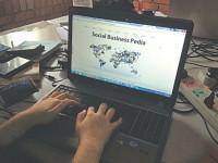 Social Business Pedia
