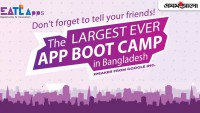 EATL-Prothom Alo App Boot Camp 2015 starts this Saturday