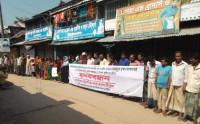 Hartal protesting arrest of alleged Yaba trader