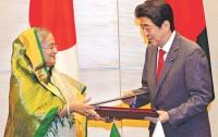 Japan pledges $5.9b