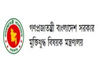 FF certificates of 4 secretaries revoked