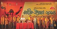 Music against Extremism