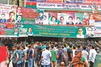 Police cordon off BNP office