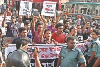 Protesters denounce Prothom Alo