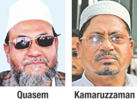 Quasem verdict Sunday